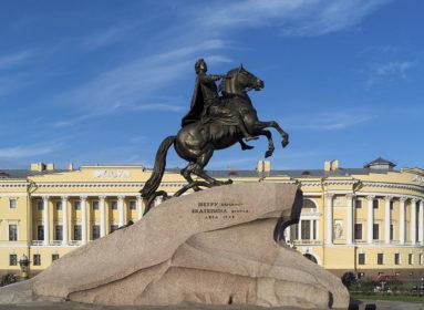 Санкт-Петербург туризм отдых